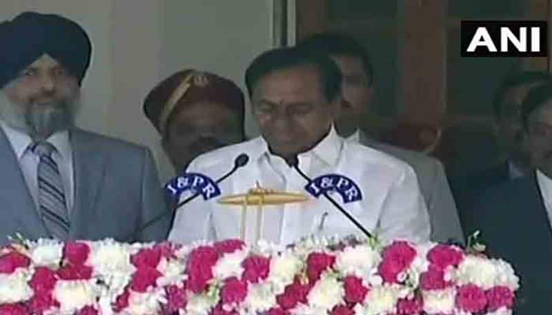 KCR Take Oath as a Chief Minister Of telangana