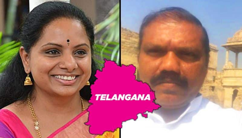 Telangana elected fewer women to Assembly this election Kavitha TRS