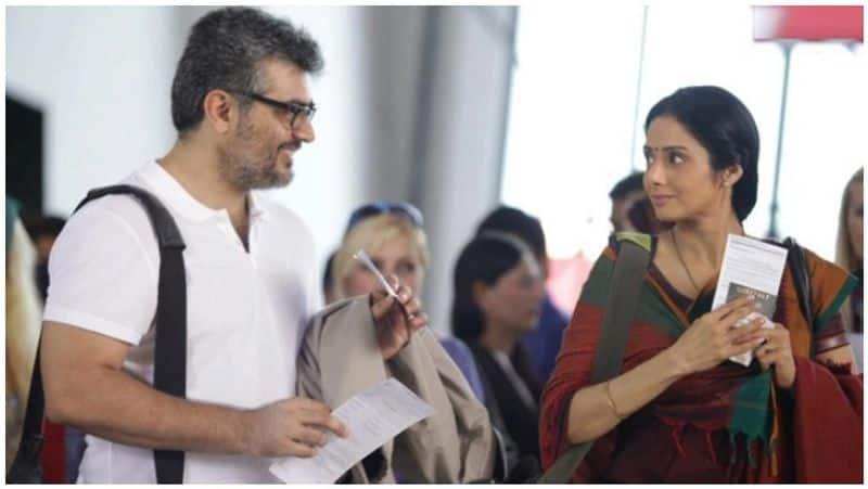 ajith's next film on may 1st