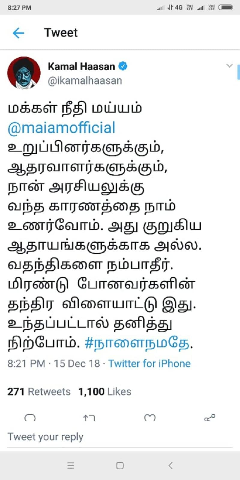 No alliance with dmk and congress