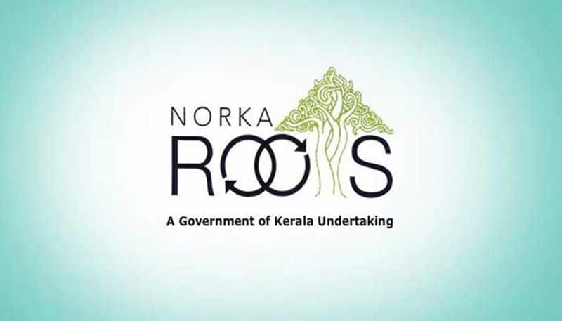 Registration of Non resident Malayalee begins tomorrow