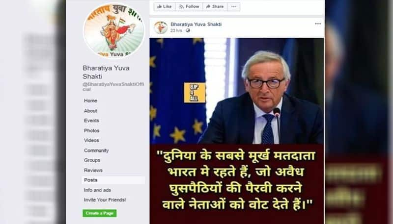 European Times did not term Indian voters foolish