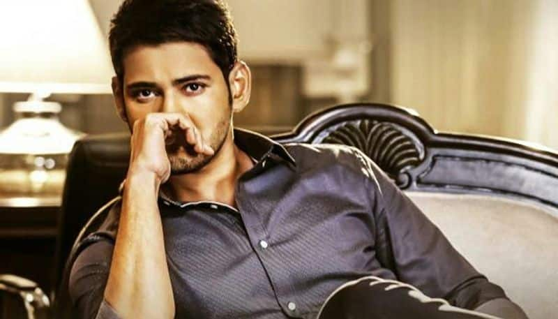 Mahesh Babu's bank accounts frozen
