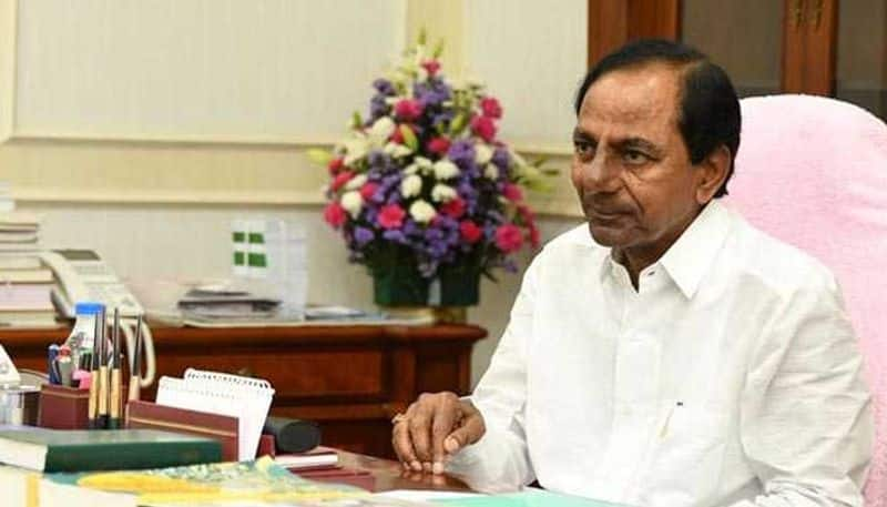 trs activist named his son name as kcr