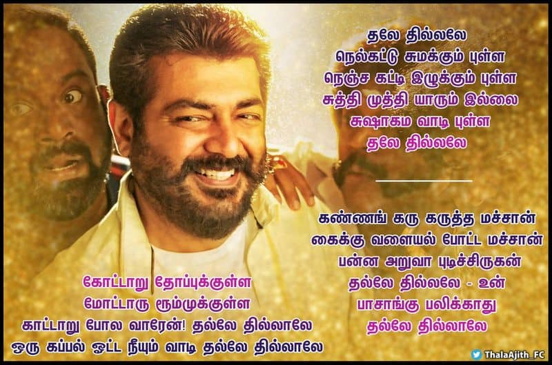 Presenting the Rustic Folk Song ThalleThillaley from Viswasam