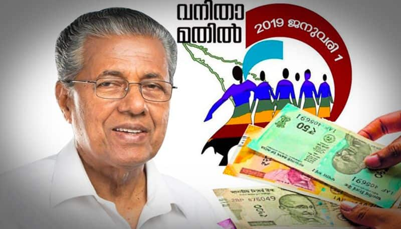 Kerala government employees fear womens wall similar salary challenge