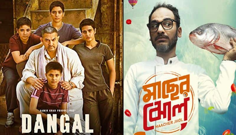 Dangal, Maacher Jhol to be screened at India-China Film Festival