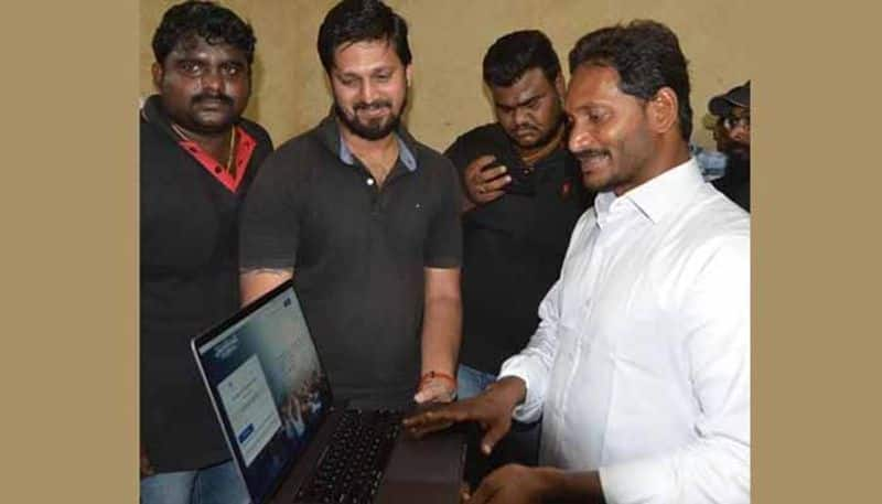 Jagananna For CM Website Launched by YS Jaganmohan Reddy