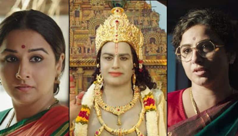NTR trailer out featuring Vidya Balan Nandamuri Balakrishna