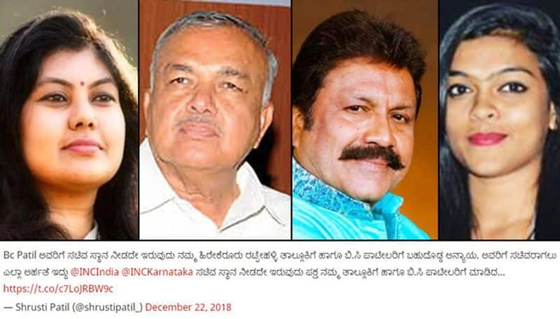 Dissent in Karnataka Congress as daughter criticises party for ignoring their father