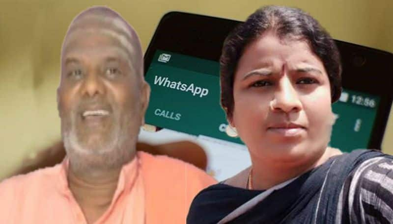 Maramma temple Poison Tragedy the love relationship between swamiji and ambika exposed through whatsapp chat