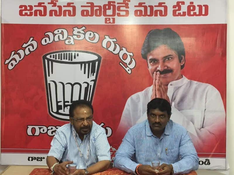 janasena party to appeal leaders to spread party symbol