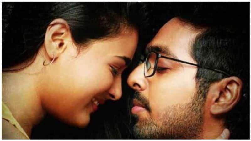 feb 14th lovers day release