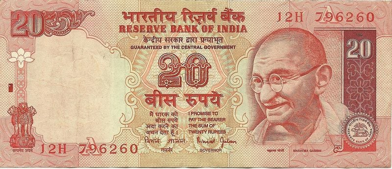 New Rs 20 note to be introduced soon!