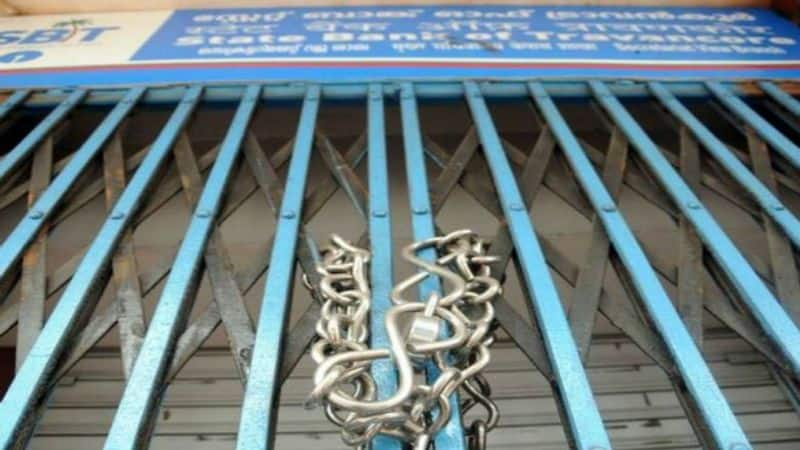 Bank Unions to protest against PSU banks merger