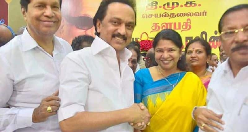 DMK to rule with a separate majority ..! Kanimozhi silent..!