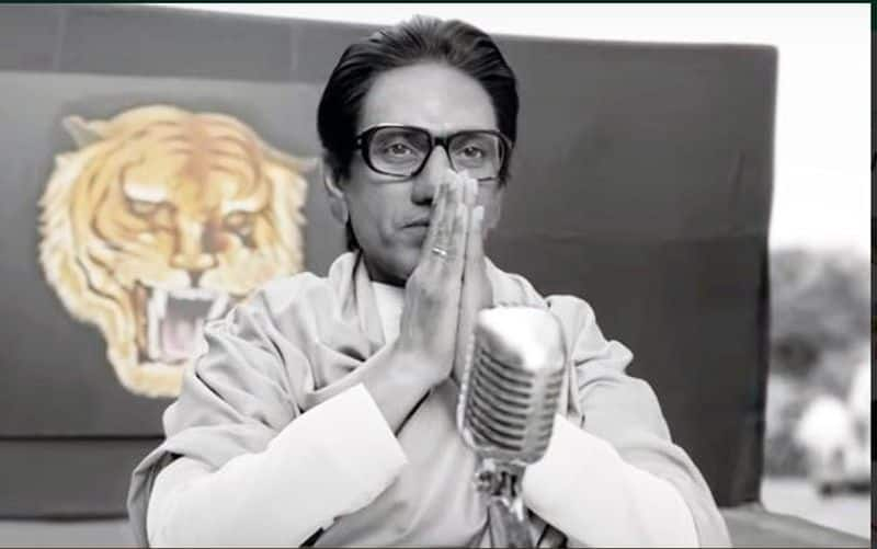 bal thackeray biopic is in trouble before release