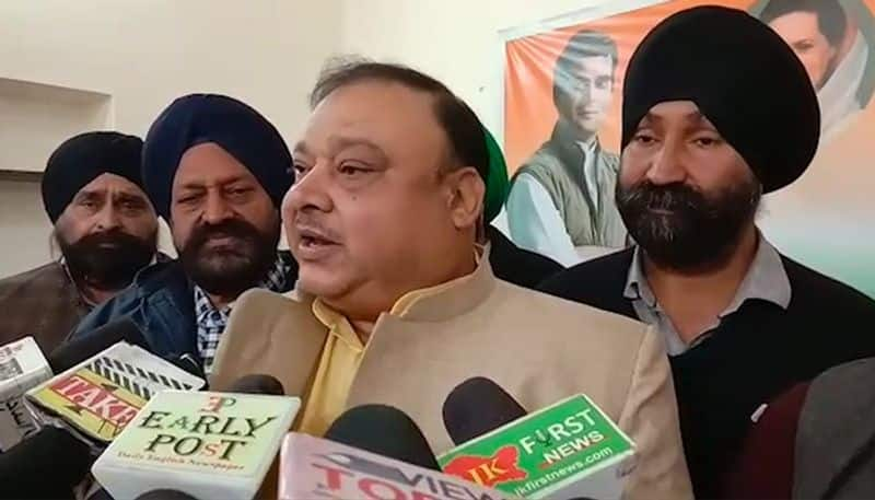 Congress Leader Controversial remark over Jammu and Kashmir Situation