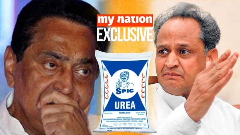 Urea vanishes after Congress takes charge in Madhya Pradesh Rajasthan