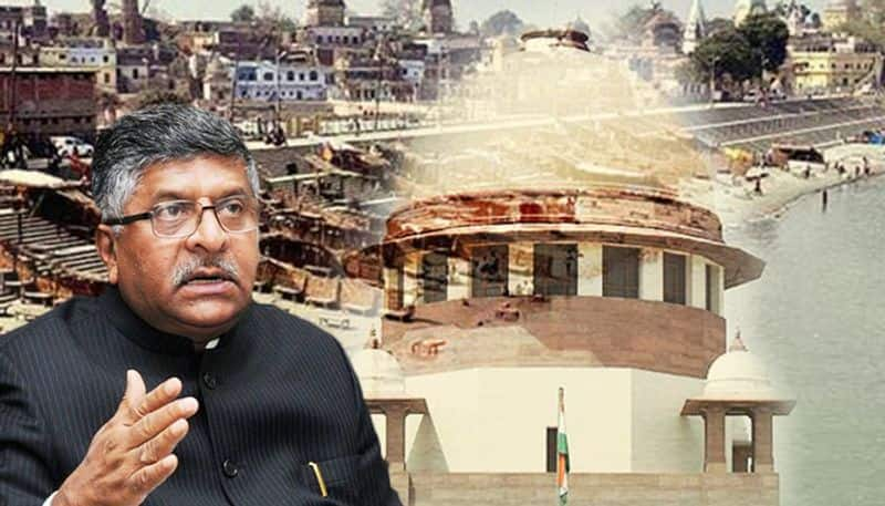 Ayodhya case: Matter should be solved as soon as possible says Ravi Shankar Prasad