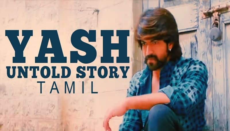 KGF YASH SPECIAL VIDEO