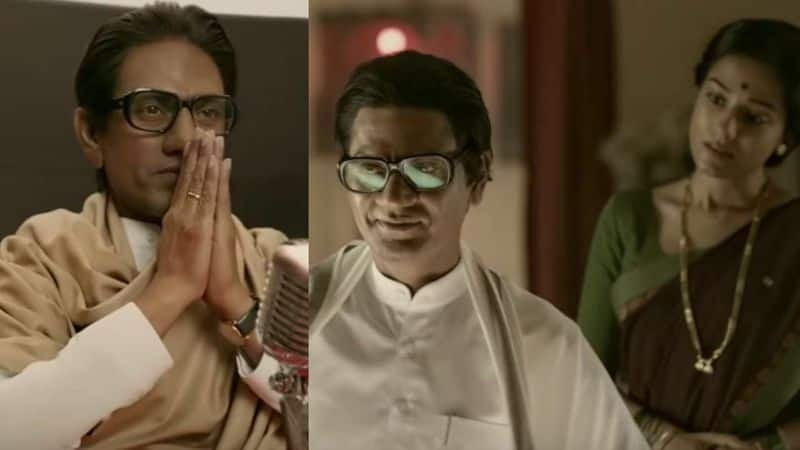Thackeray trailer released: Nawazuddin  justice to his character