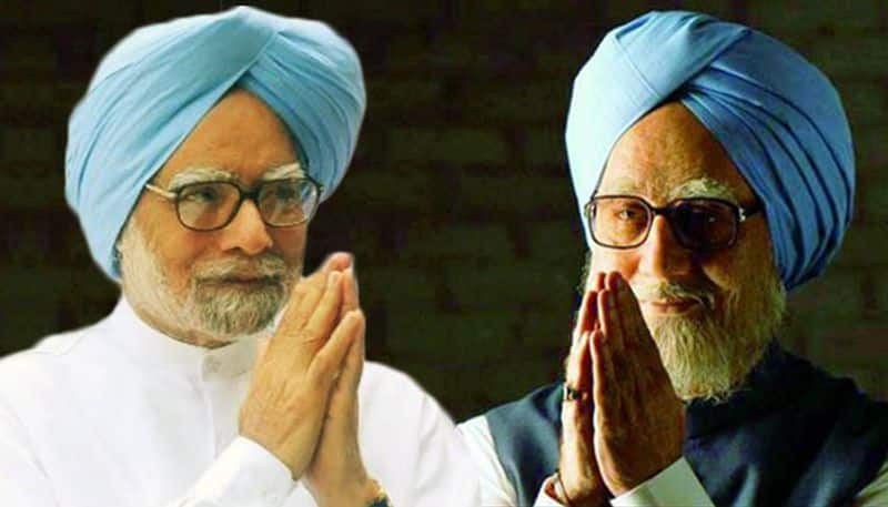 Congress attacks freedom of expression,  Accidental Prime Minister can't release without approval