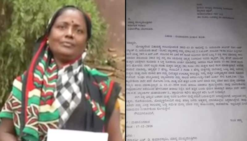 Farmer family auction notice private bank wife requests permission mercy killing Karnataka