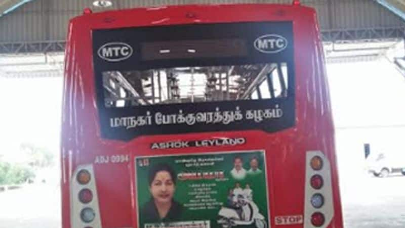MTC Action ... Introduction to Pongal red Bus!