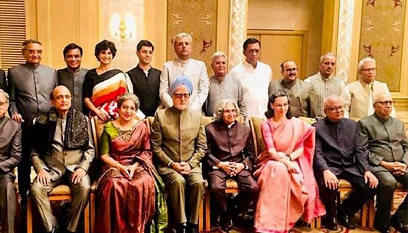 Congress Objects to 'The Accidental Prime Minister' screening