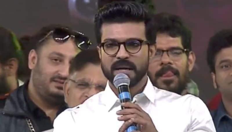 ram charan speech at vinaya vidheya rama movie pre release event