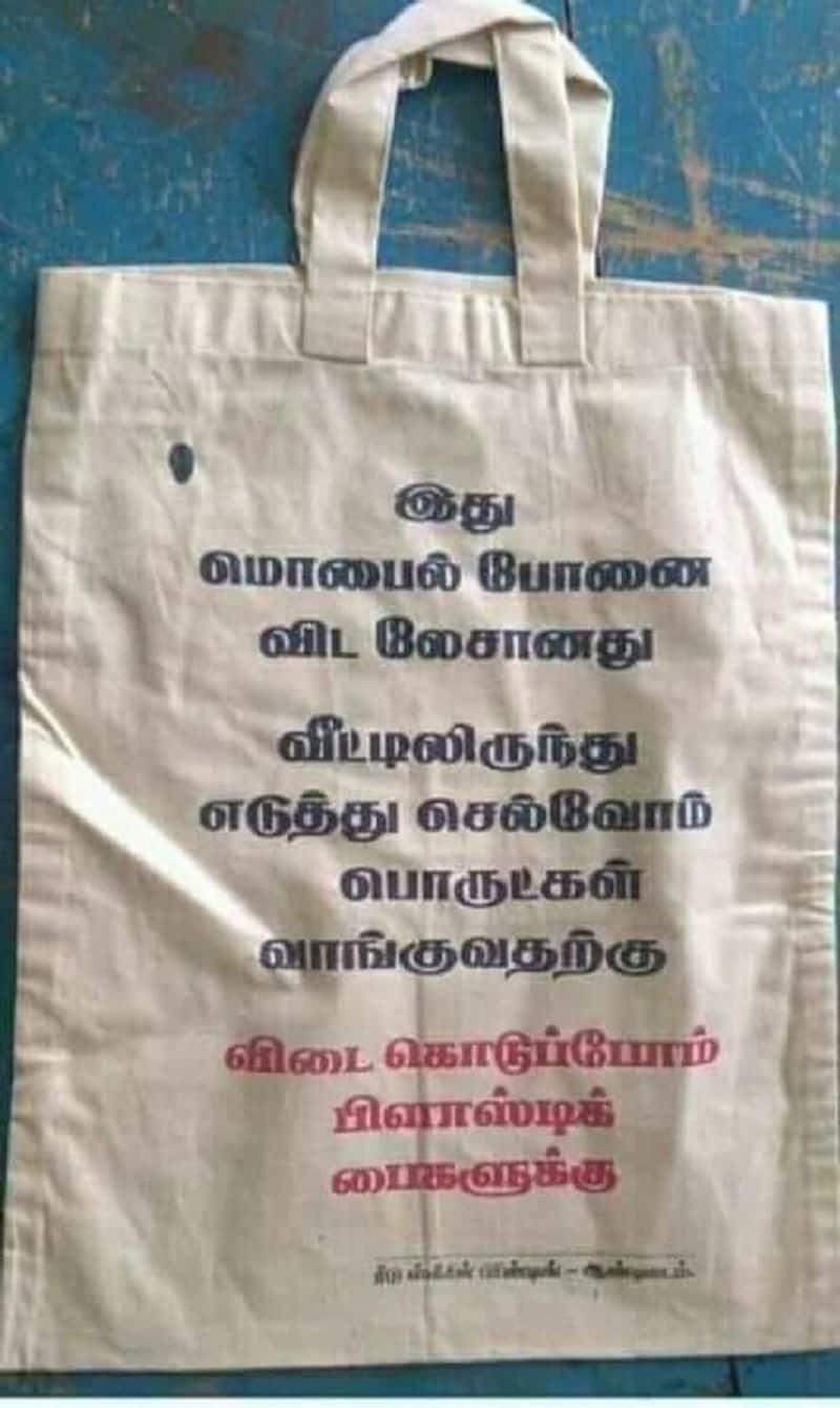 plastic ban in tamilnadu