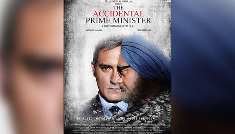 congress party ban release of 'the accidental prime minister' in madhya pradesh