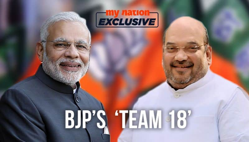 BJP forms team of 18 for each of 543 LS constituencies for 2019 campaign