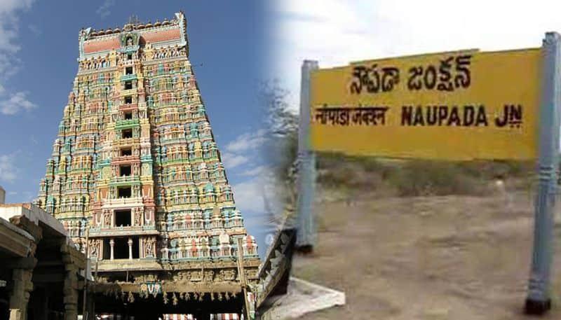 Niti Aayog aspirational district Virudhunagar Tamil Nadu top Naupada Odisha least improved