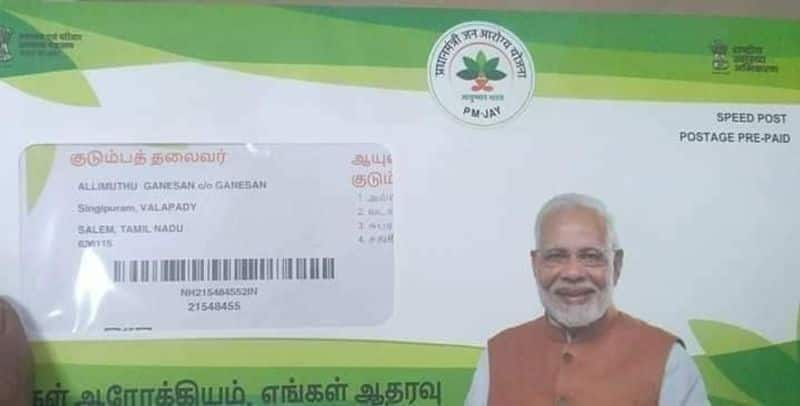 modi sent medical insurance smart card to each indian family worth rs5 lakhs