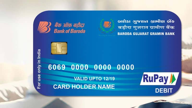 bhutan will launch indian payment card rupay