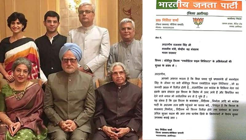 BJP spokesperson seeks protection for cast, crew of 'the accidental prime minister'