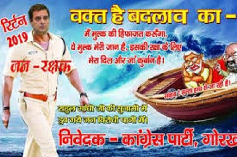 Rahul Gandhi in new form as Sigham after Krishna and Arjun