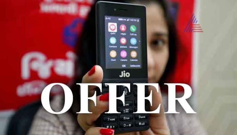 Reliance Jio Happy New Year Offer For Prepaid Customers