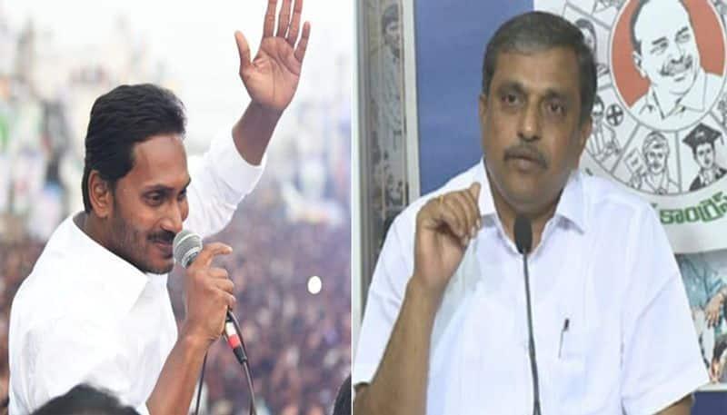 sajjala ramakrishna reddy comments on differences between ys jagan and sharmila
