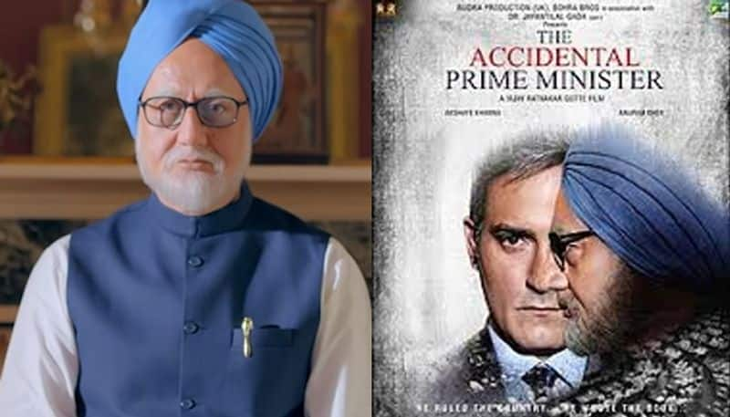 The Accidental Prime Minister trailer goes missing