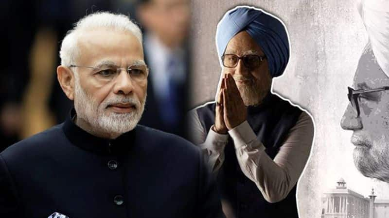 In 'the accidental prime minister movie also pm modi character is played by someone?