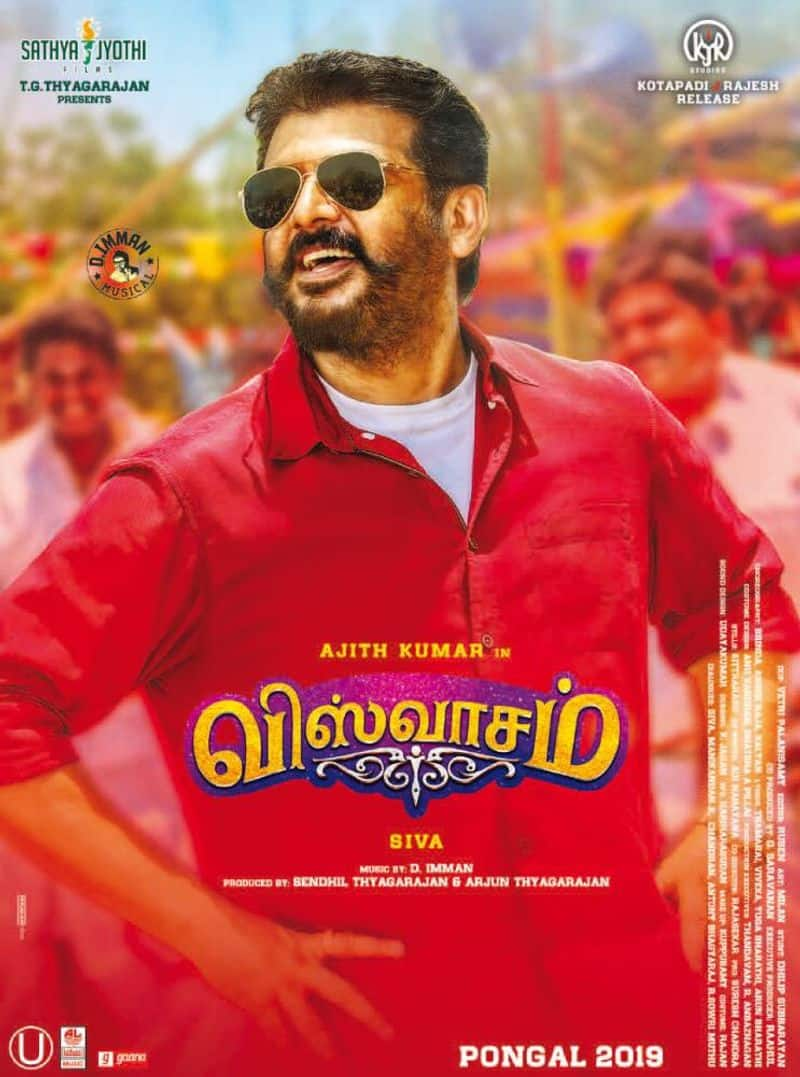 petta and viswasam both movies release in rex theater