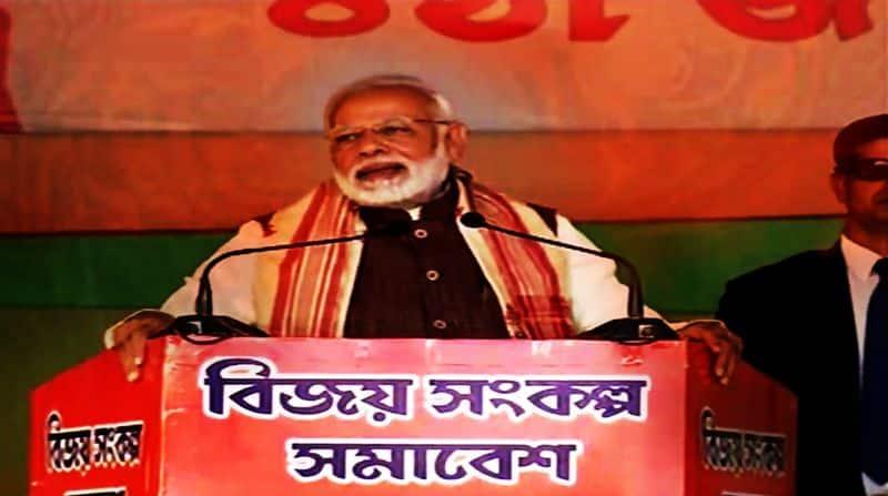 Modi cite Netaji highlight crucial Northeast for BJP gate of New India