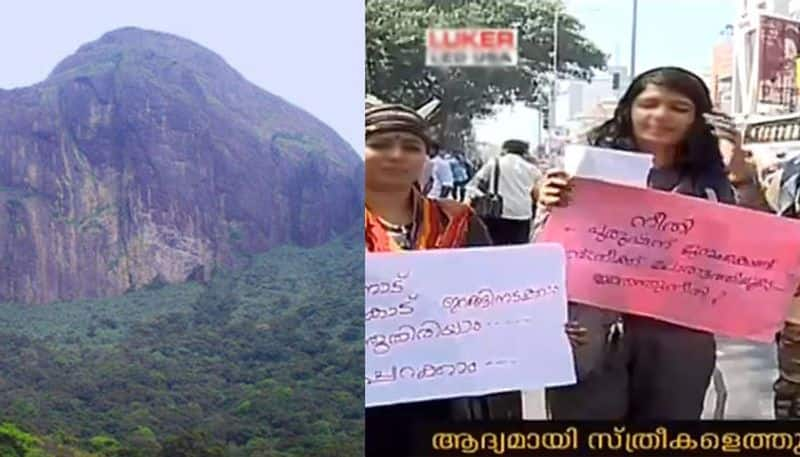 Advertising After Sabarimala Kerala women set to conquer male only Agasthyakoodam peak