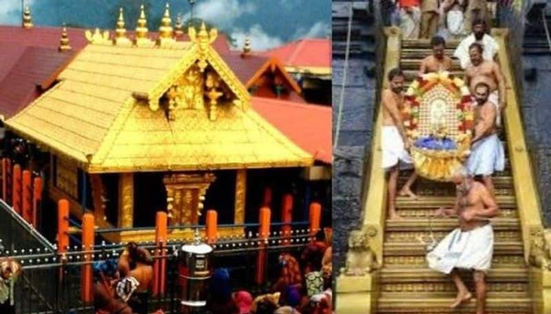 Kerala Irregularities found gold offerings Sabarimala temple audit department to probe