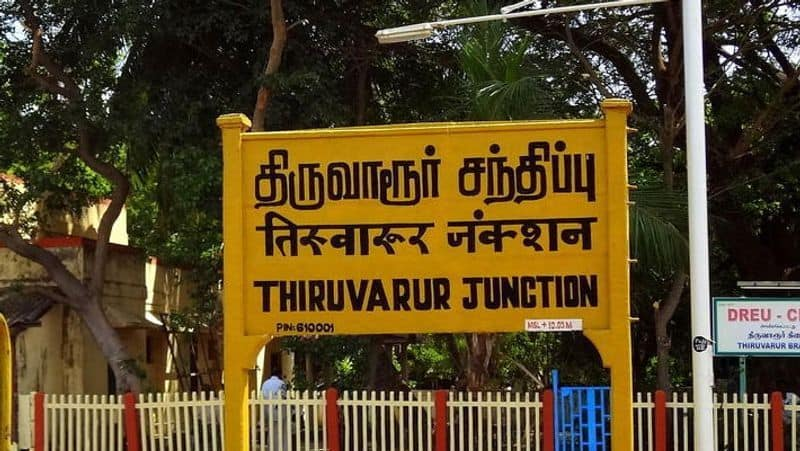 thiruvarur election cancel