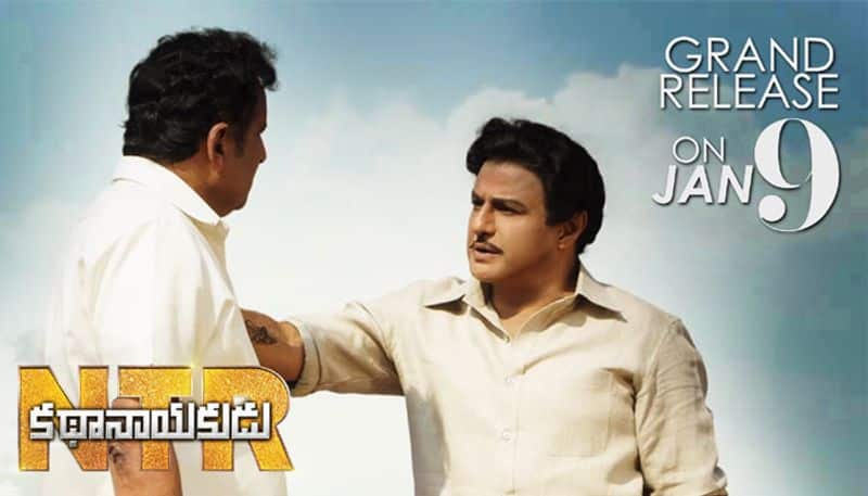 ntr biopic kathanayakudu first show time fixed