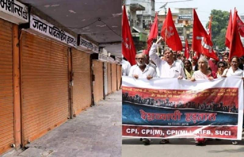 Trade unions Bharat Band effected in some city, but more over away from band
